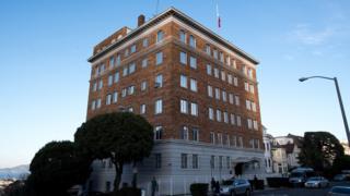 Russia Consulate General, San Francisco