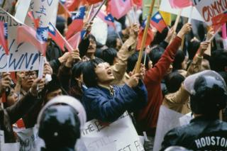 02 February, 1979 Taiwan demonstrators are seen here protesting the visit of Chinese Vice Premier Teng Hsiao-ping.