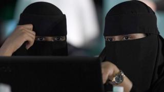 સાઉદી અરેબિયાની મહિલાઓ