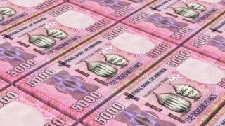 rwanda money