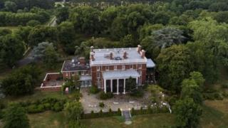 ساختمان بسته شده دولت روسیبه در آمریکا