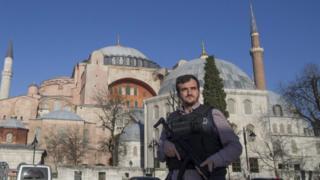Туркия