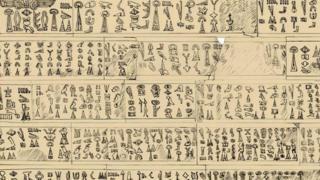 Luwian dilindeki yazıt
