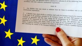 статья 50 Лиссабонского договора