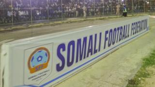 SOMALIA NEW HEADQUARTERS FOOTBALL