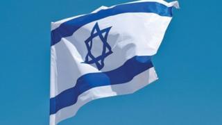 اسرائیل کا پرچم