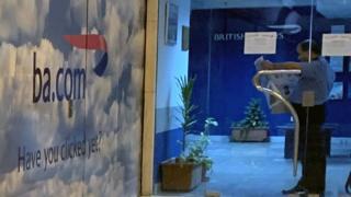 مكتب لشركة الخطوط الجوية البريطانية في مصر