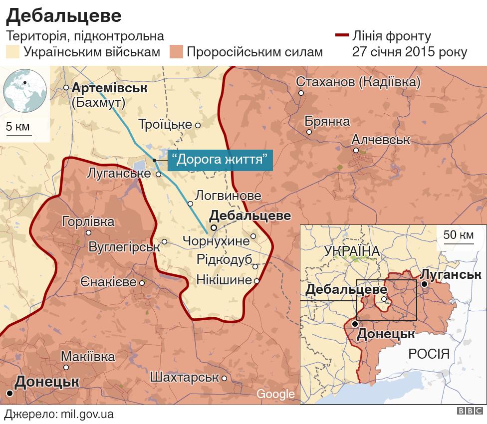 Мапа Дебальцевого