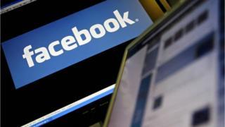 شعار موقع فيسبوك