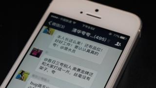 """""""夸夸群""""近段时间成为中国高校学生中的新潮流。"""