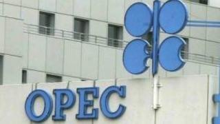 Helkwatar kungiyar OPEC da ke birnin Geneva