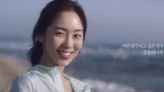 머시론의 '나의 일상을 지키는 힘' 광고