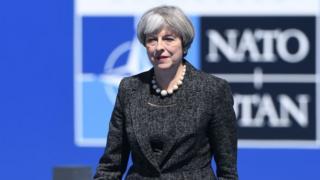 Премьер-министр Великобритании Тереза Мэй прибывает в Брюссель на встречу НАТО