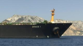 Grace 1 iliokuwa ikibeba mafuta ya Iran