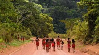 आदिम जनजातीय लोग