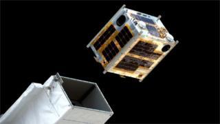 Micro satellite