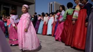 ผู้หญิงเกาหลีใต้