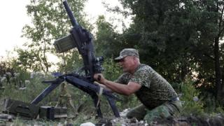 Ukrainian grenade launcher 23 Aug 15
