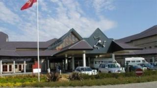 Noble's Hospital
