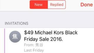 calendar spam