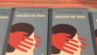 """Korica knjige """"Nikuda ne idem"""", Beograd, 2019."""