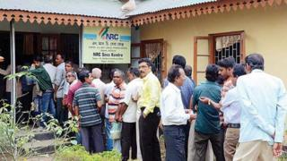 एनआरसी, NRC, Assam, असम, National Register of Citizens, नेशनल रजिस्टर ऑफ़ सिटीजन