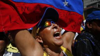 Акция в Венесуэле