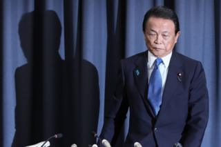 Japan's Finance Minister Taro Aso attends a press conference in Tokyo on 4 June 2018