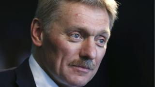 Dmitry Peskov avuga ko uruhagarara hagati ya Amerika y'Uburusiya ruzogabanuka Donald Trump asubiriye Prezida Obama