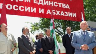 Лужков в Абхазии