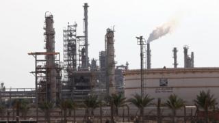 Katar Petrol rafinerisi