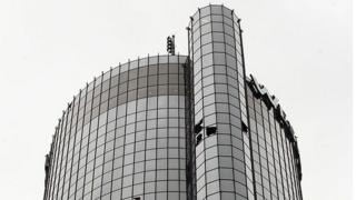 Top of Westin Peachtree Plaza Hotel pictured on 15 March 2008