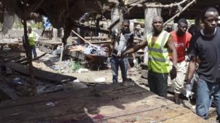 Maiduguri bomb attack