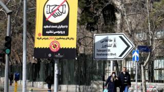 کورونا در ایران