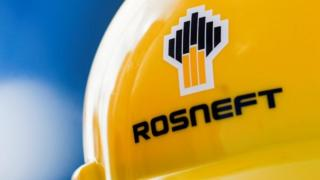 Rosneft logo. File photo