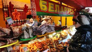 Ларек белорусских продуктов