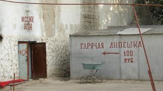 Ўзбекистондаги нонвойхона эълони