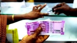 बैंक, घोटाला,बैंक ऑफ़ महाराष्ट्र