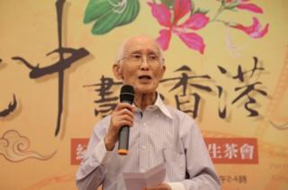 台灣中山大學證實,詩人余光中14日逝世,享壽90歲。