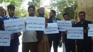 #شما؛ اعتصاب معلمان در افغانستان