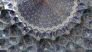 Мечеть Імама