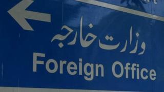 ترجمان دفتر خارجہ کا کہنا تھا کہ ایف اے ٹی ایف سے متعلق تمام معاملات وزارت خزانہ سرنجام دے گی