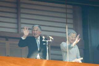สมเด็จพระจักรพรรดิอากิฮิโตะ และสมเด็จพระจักรพรรดินีมิชิโกะ