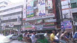 ঢাকার নয়াপল্টনে বিএনপি'র কেন্দ্রীয় কার্যালয়।
