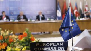 zastavica EK