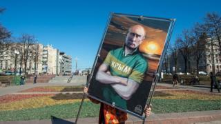 Плакат с Путиным