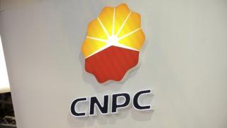 شرکت ملی نفت چین