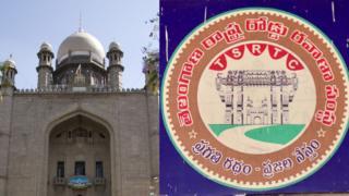 తెలంగాణ హైకోర్టు, ఆర్టీసీ చిహ్నం