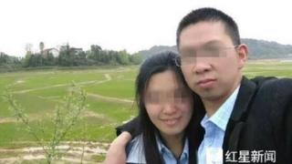 A picture of the husband and wife that has been circulating on Weibo