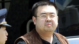 Kim Jong-nam, pictured in 2001